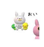 【ゆみちゃん】が使う名前スタンプ3D(個別スタンプ:39)