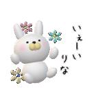 【りなちゃん】が使う名前スタンプ3D(個別スタンプ:08)