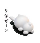 【りなちゃん】が使う名前スタンプ3D(個別スタンプ:12)
