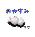 【りなちゃん】が使う名前スタンプ3D(個別スタンプ:25)