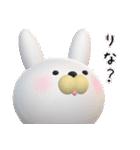 【りなちゃん】が使う名前スタンプ3D(個別スタンプ:31)