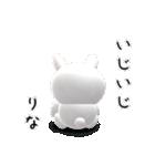【りなちゃん】が使う名前スタンプ3D(個別スタンプ:37)