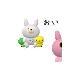 【りなちゃん】が使う名前スタンプ3D(個別スタンプ:39)