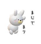 【まりちゃん】が使う名前スタンプ3D(個別スタンプ:18)