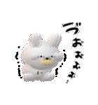 【まりちゃん】が使う名前スタンプ3D(個別スタンプ:26)