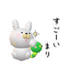 【まりちゃん】が使う名前スタンプ3D(個別スタンプ:36)