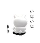 【まりちゃん】が使う名前スタンプ3D(個別スタンプ:37)