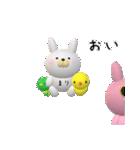 【まりちゃん】が使う名前スタンプ3D(個別スタンプ:39)