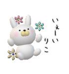 【りこちゃん】が使う名前スタンプ3D(個別スタンプ:08)