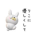 【りこちゃん】が使う名前スタンプ3D(個別スタンプ:27)