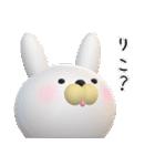 【りこちゃん】が使う名前スタンプ3D(個別スタンプ:31)