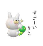【りこちゃん】が使う名前スタンプ3D(個別スタンプ:36)