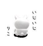【りこちゃん】が使う名前スタンプ3D(個別スタンプ:37)