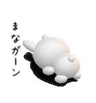 【まなちゃん】が使う名前スタンプ3D(個別スタンプ:12)