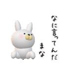 【まなちゃん】が使う名前スタンプ3D(個別スタンプ:30)