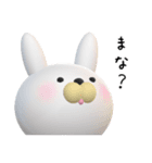 【まなちゃん】が使う名前スタンプ3D(個別スタンプ:31)
