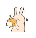 パン、もぐもぐ、おいしい(個別スタンプ:02)