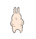 ぷよ(個別スタンプ:09)
