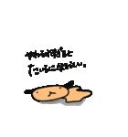 ジェル犬(個別スタンプ:16)