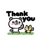 しろくま&うさのありがとうがイッパイ(個別スタンプ:18)