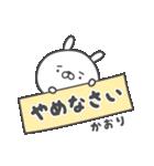 ★☆かおり☆★(個別スタンプ:06)
