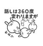 ★☆かおり☆★(個別スタンプ:08)