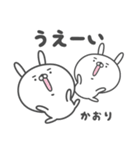 ★☆かおり☆★(個別スタンプ:25)