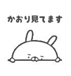 ★☆かおり☆★(個別スタンプ:31)