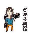 濱松恵とテキーラの生活(個別スタンプ:01)
