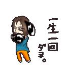 濱松恵とテキーラの生活(個別スタンプ:04)