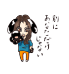 濱松恵とテキーラの生活(個別スタンプ:05)