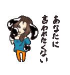 濱松恵とテキーラの生活(個別スタンプ:09)