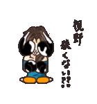 濱松恵とテキーラの生活(個別スタンプ:21)