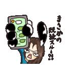 濱松恵とテキーラの生活(個別スタンプ:25)