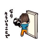 濱松恵とテキーラの生活(個別スタンプ:27)