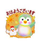ペンギンpempem秋・冬編(個別スタンプ:01)
