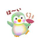 ペンギンpempem秋・冬編(個別スタンプ:02)