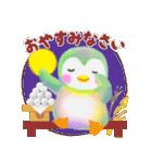 ペンギンpempem秋・冬編(個別スタンプ:03)