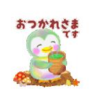 ペンギンpempem秋・冬編(個別スタンプ:04)