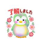 ペンギンpempem秋・冬編(個別スタンプ:05)