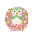 ペンギンpempem秋・冬編(個別スタンプ:08)