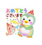 ペンギンpempem秋・冬編(個別スタンプ:09)