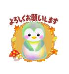 ペンギンpempem秋・冬編(個別スタンプ:10)