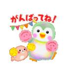ペンギンpempem秋・冬編(個別スタンプ:11)