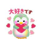 ペンギンpempem秋・冬編(個別スタンプ:12)