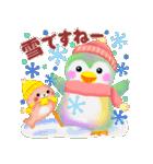 ペンギンpempem秋・冬編(個別スタンプ:13)