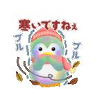 ペンギンpempem秋・冬編(個別スタンプ:14)