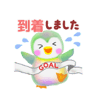 ペンギンpempem秋・冬編(個別スタンプ:15)