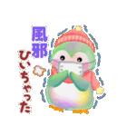 ペンギンpempem秋・冬編(個別スタンプ:16)