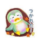 ペンギンpempem秋・冬編(個別スタンプ:17)